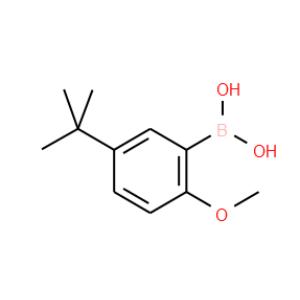 硼酸分子结构图片